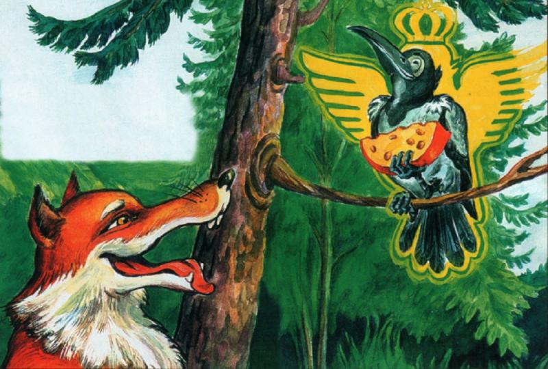 ворона и лисица все картинки драйверов формируются