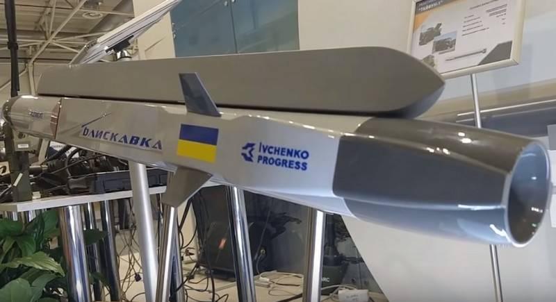 """""""Практически невозможно сбить"""": эксперт рассказал о новой украинской ракете"""