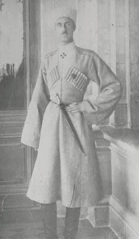 Conqueror of Red Verdun