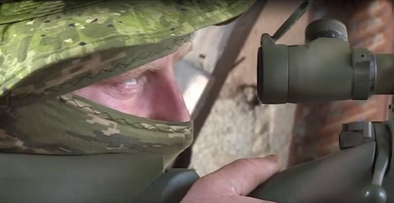 यूक्रेन में, डोनबास में यूक्रेनी स्निपर्स की सराहना की