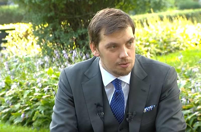 Украинский премьер: 2020 станет годом подготовки к экономическому прыжку