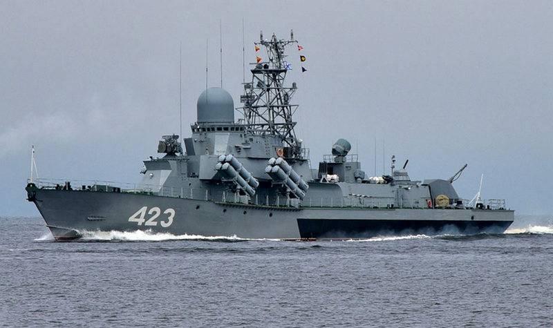 """태평양 함대를위한 3 가지""""가제트"""": 국방부는 3 개 이상의 RTO 현대화 명령"""