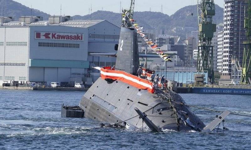 "Japan launched the latest in a series of diesel-electric submarines of class ""litter"" for the Navy of the country"