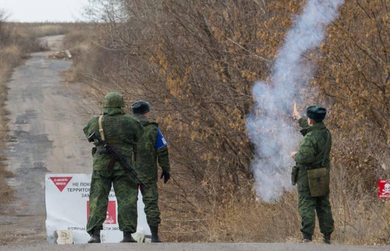 基辅和顿涅茨克开始撤出彼得罗夫斯基地区的部队和武器