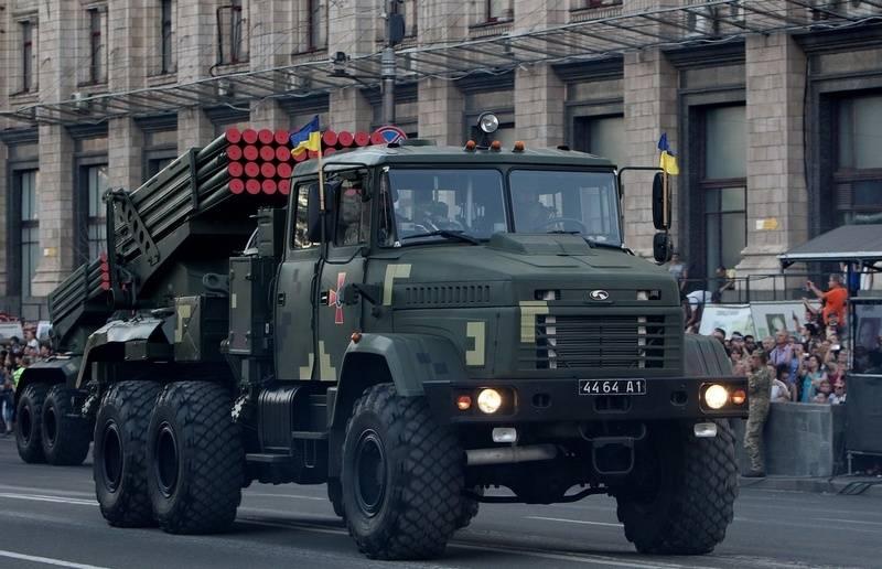 """APU adopted the domestic MLRS """"Verba"""""""