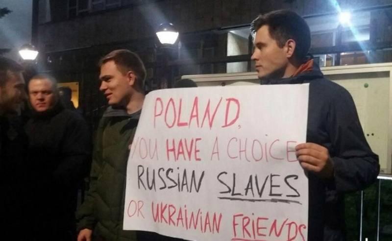 Kiew wird von Warschau die Freilassung des von Russland gewünschten Nationalisten fordern