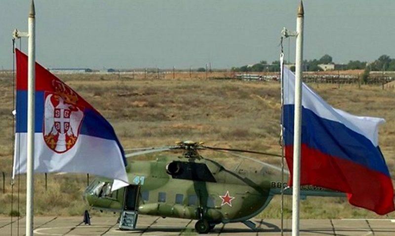 "रूसी-सर्बियाई वायु रक्षा मिसाइल रक्षा ""स्लाव ढाल"" अभ्यास वार्षिक हो जाएंगे"