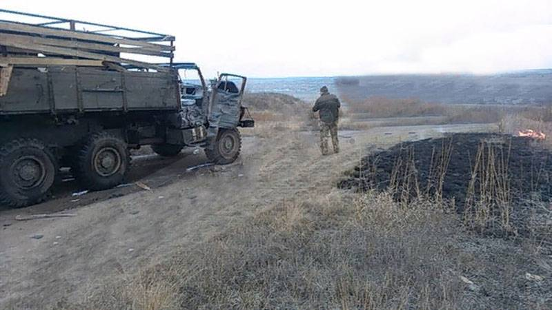 A weapon was called in the DPR from which Ukrainian radicals fired on the Ural AFU near Petrovsky