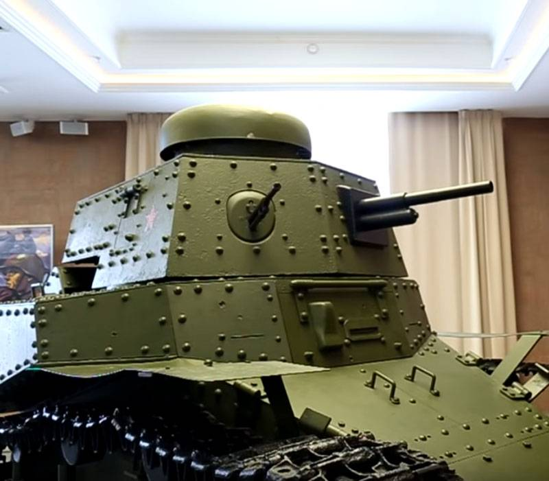 The history of the light Soviet tank infantry support MS-1