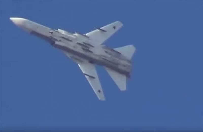 计划制作一部影片,以保存由俄罗斯联邦的Turks Su-24 VKS击落的导航仪