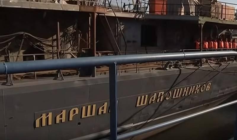 """正在进行现代化和维修,"""" Shaposhnikov元帅""""从干船坞撤离"""