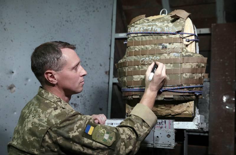 Il Ministero della Difesa dell'Ucraina ha acquistato una grande quantità di armature difettose