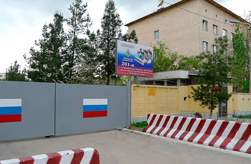 201-I military base in Tajikistan will receive more than 20 new facilities