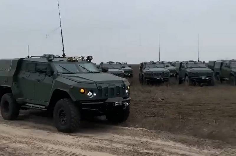 "APU received the first batch of new armored vehicles ""Novator"""