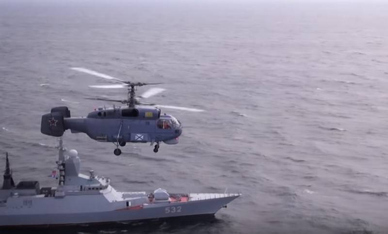 Syzran resumes training helicopter pilots for the Russian Navy