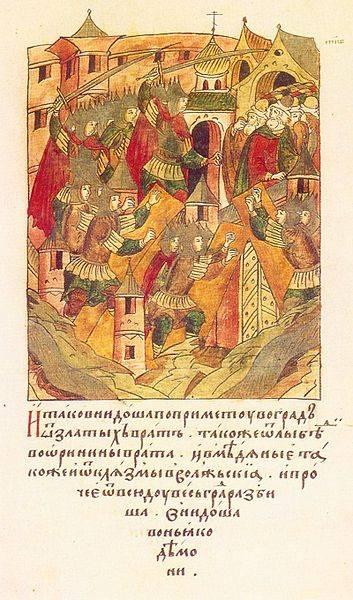 Миф о татаро-монгольском иге