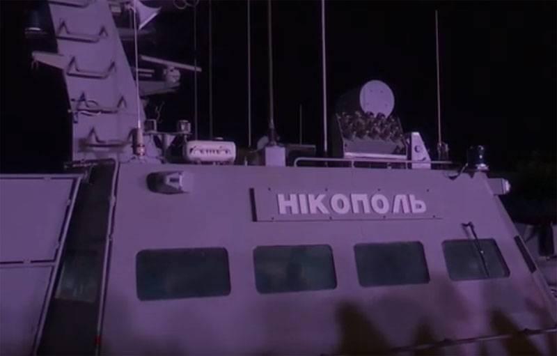 中国のユーザーはロシアのウクライナへの船の返還に反応した