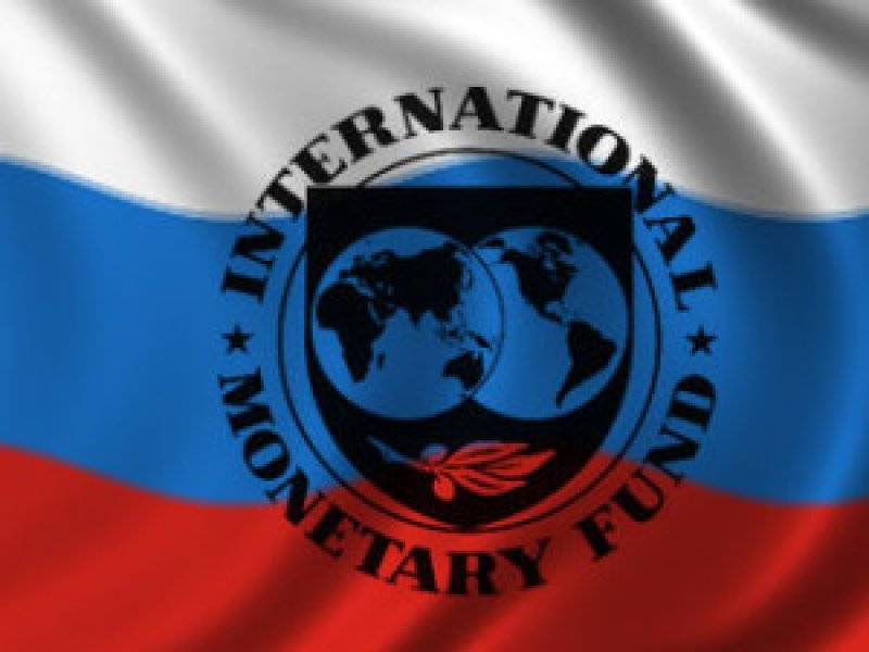 IMF worried in vain! How Russia will spend reserves