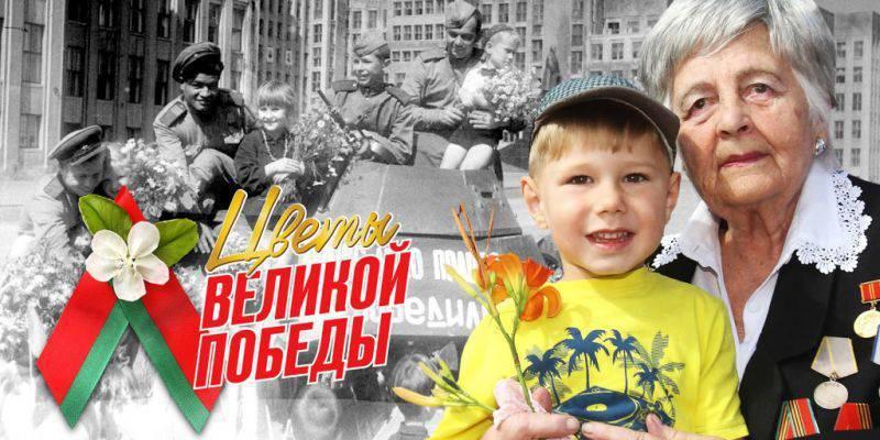 Лукашенко. «Не наша война» и «его» деньги