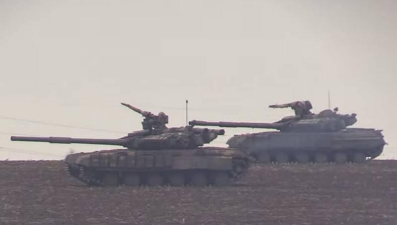 APU ने डोनबास में टैंक अभ्यास का संचालन किया