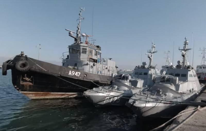 NI: Инцидент в Керченском проливе мог стать началом третьей мировой войны