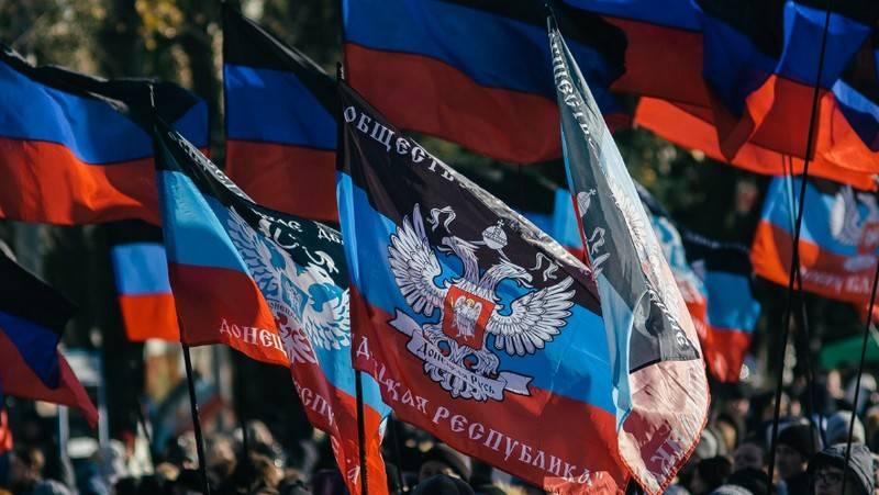 В Донецке установили госграницу ДНР по границам Донецкой области на 2014 год