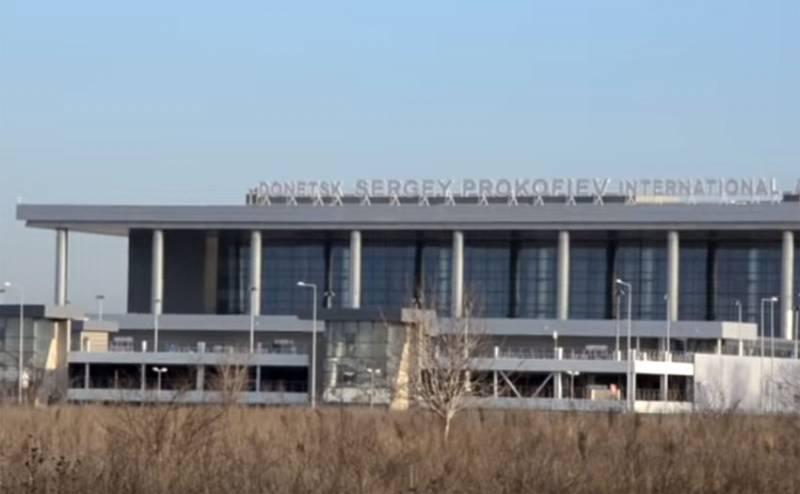 В Киеве возмутились тем, что Lufthansa обозначила Донецк российским городом