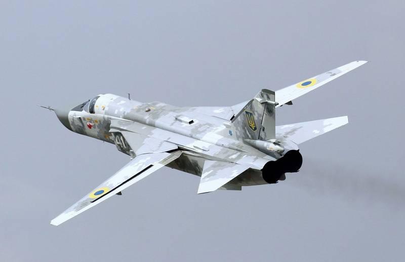 우크라이나 공군, 항공 급유로 운항 재개