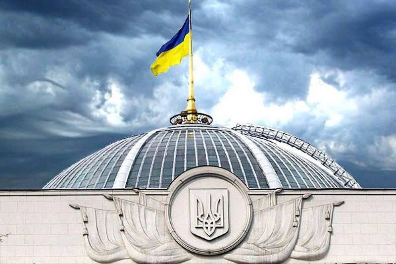 На Украине могут отменить закон об украинском языке
