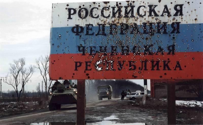 Ровно 25 лет назад началась первая чеченская война