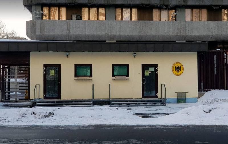 러시아는 독일에서 외교관의 추방을 반영
