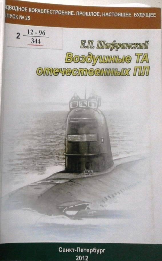 65 сантиметров смерти. Отказ от 65-см торпедных аппаратов — ошибка