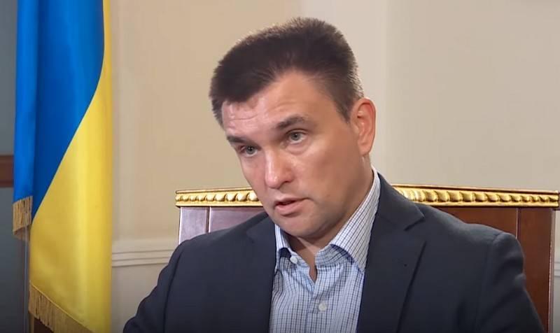 Климкин напророчил распад Украины в случае компромисса с Россией