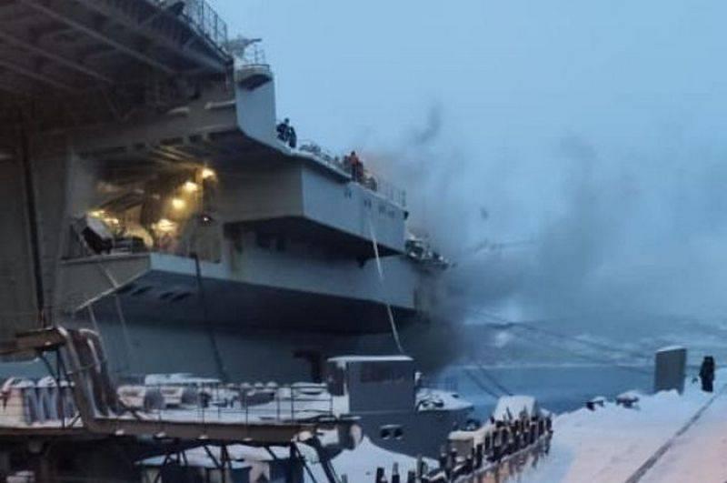 На ТАВКР «Адмирал Кузнецов» обнаружено тело второго погибшего при пожаре