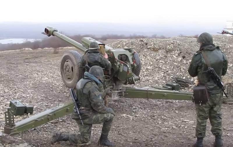In Novosibirsk have developed a new high-explosive shells caliber 122 mm