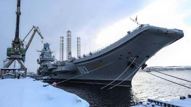 """НА ТАВКР """"Адмирал Кузнецов"""" возобновлены ремонтные работы"""