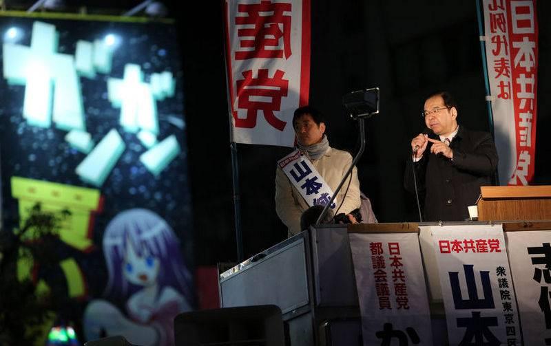 Японские коммунисты будут требовать возвращения всех курильских островов