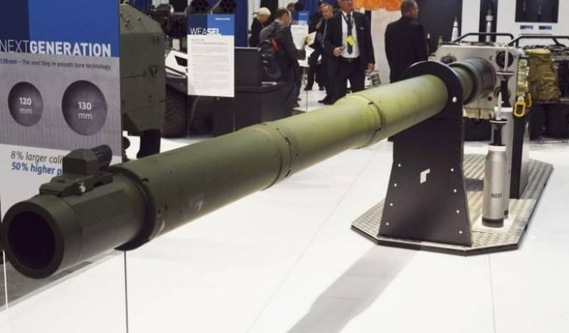在德国,开发了一种新的坦克滑膛枪口径130-mm