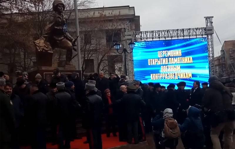 19 Aralık - Rusya Federasyonu'ndaki askeri karşı istihbarat günü