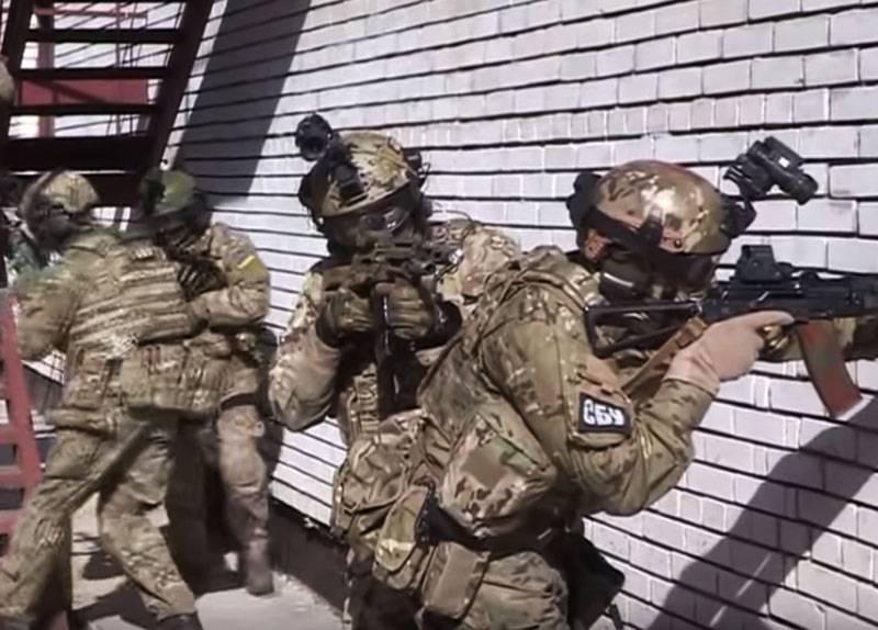 В СБУ прокомментировали слова об убийстве 4-х сотрудников на границе с Венгрией