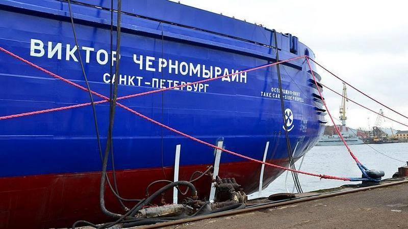 The delivery of the Viktor Chernomyrdin diesel-electric icebreaker was postponed