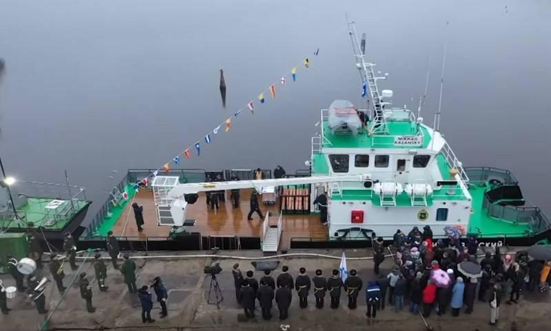 "BGK project 23370G ""Mikhail Kazansky"" became part of the Baltic Fleet"