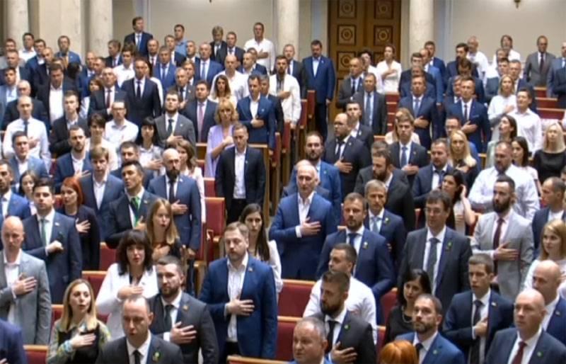 O Verkhovna Rada e o Ministério da Cultura da Ucrânia vão proibir a citação de Putin e cobrir positivamente os eventos na Federação Russa