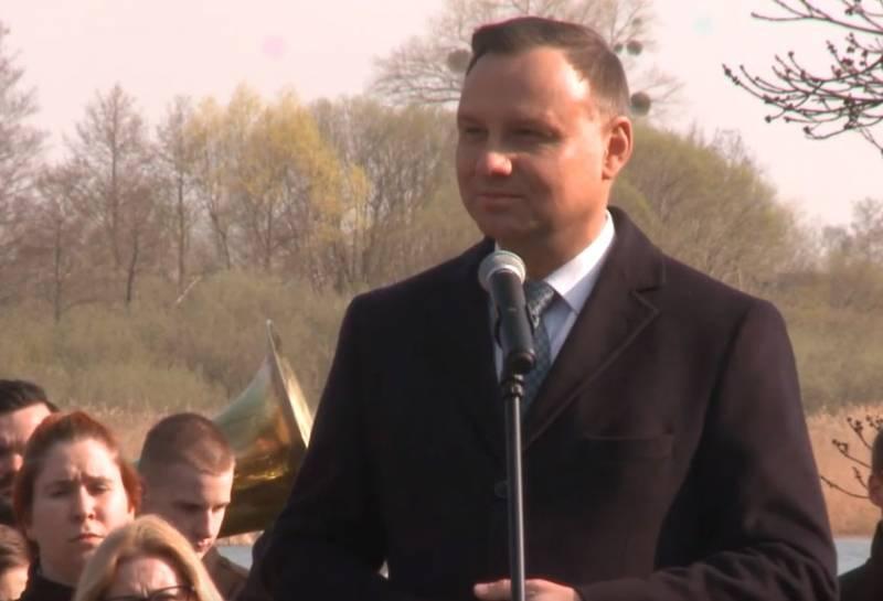 Президент Польши Дуда отказался считать Россию врагом НАТО
