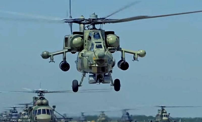 Под Кореновском разбился ударный вертолёт Ми-28