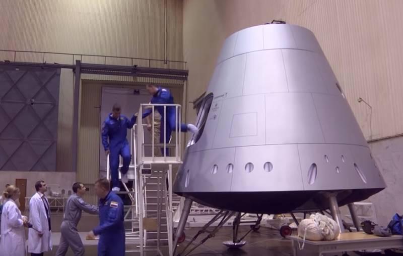 У «лунного» космического корабля «Орёл» обнаружили «лишний вес»