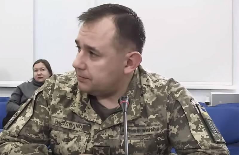 Полковник ВСУ: Готовы реинтегрироваться с