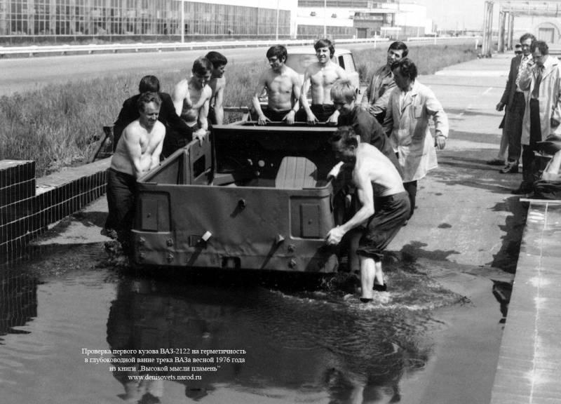 Проект «Река»: боевое земноводное из Тольятти