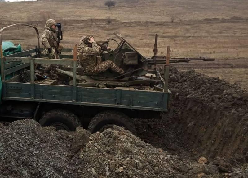 ВСУ решили провести на Донбассе учения зенитчиков