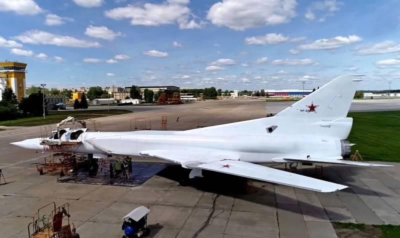 Сообщается о нештатной ситуации с ракетоносцем Ту-22М3 в Астраханской области